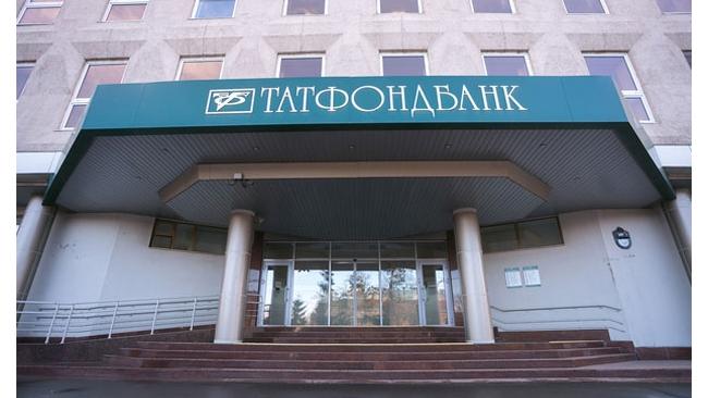 """""""Татфондбанк"""" вернет обратно свои 487,4 млрд рублей"""