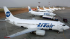 Суд арестовал активы авиакомпании UTair на 86 млн рублей