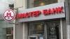 Мастер-банк лишился лицензии