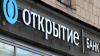 """Центробанк планирует купить акции """"ФК Открытие"""" почти ..."""