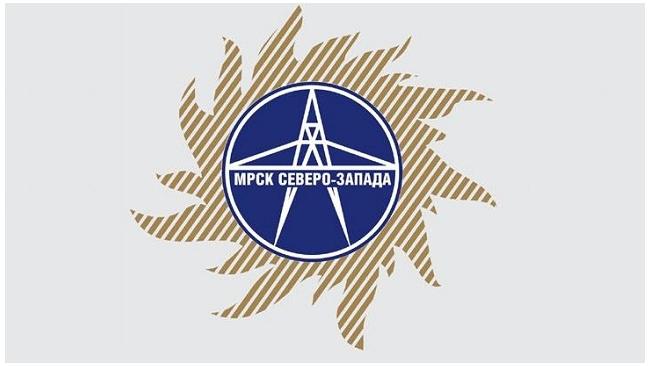 МРСК Северо-Запада планирует продать 105 объектов реестра непрофильных активов