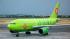 Авиакомпания «Сибирь» в апреле начнет летать из Владивостока в Осаку