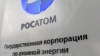 Борис Грызлов сменит Дмитрия Рогозина в набсовете ...