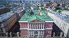 Мэрия Москвы предложила оппозиции провести акции в Марьи...