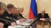 Михаил Мишустин: правительство на месяц отменит ограниче ...