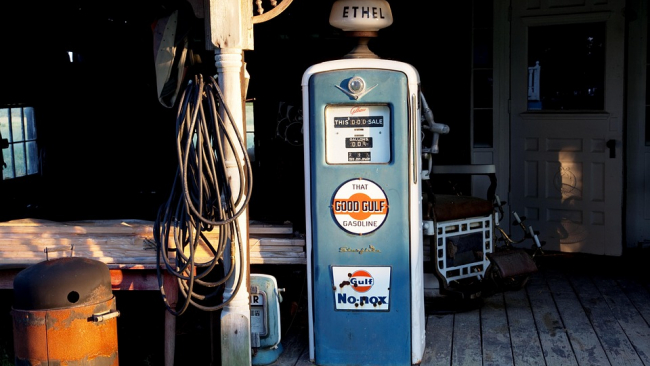 Минэнерго: Цены на бензин в 2018 году могут повыситься в пределах инфляции