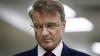 """Греф высказался о лечении ЦБ банковского сектора """"одной ..."""
