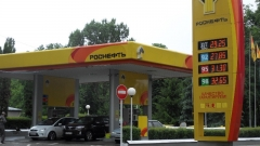 """""""Роснефть"""" снизит цены на топливо в пострадавших от наводнения регионах"""