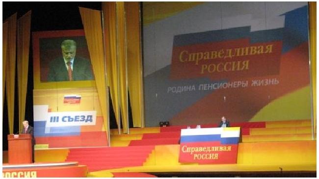 """Суд удовлетворил """"выборный"""" иск петербургских """"эсеров"""""""