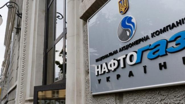 """""""Нафтогаз"""" собирается взыскать с """"Газпрома"""" 15 млрд долларов"""