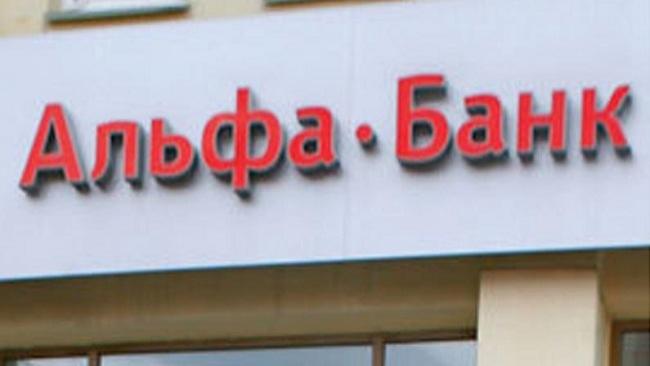 """Альфа-банк"" получит 57 млрд рублей на санацию ""Балтийского банка"""