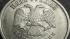 Центробанк планирует вернуть средства, потраченные на санацию банков