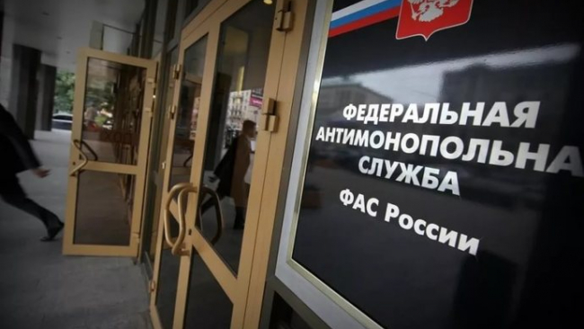 Новое постановление Правительства РФ поможет предприятиям сэкономить