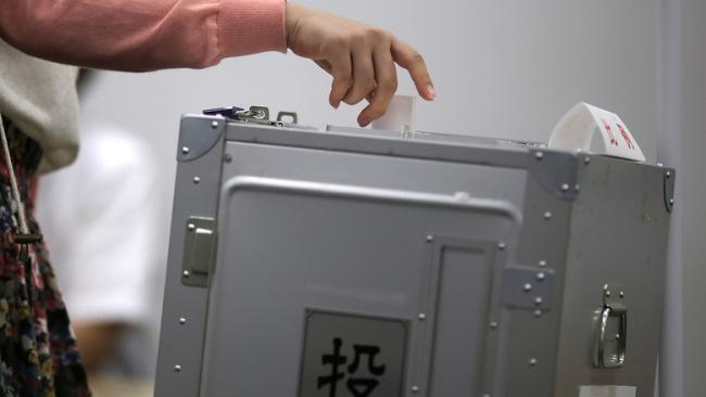 В Японии опубликовали результаты парламентских выборов