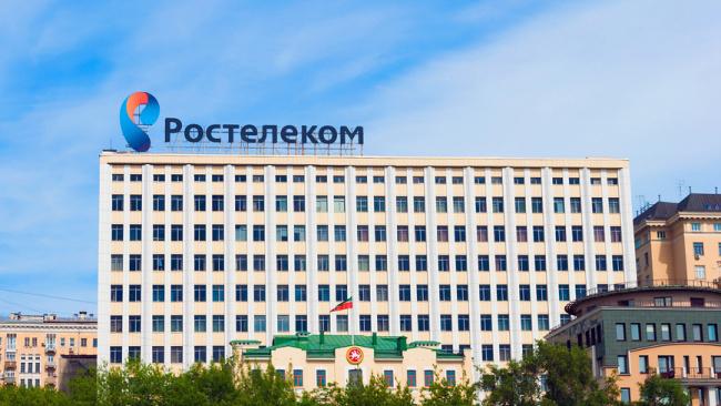 Ростелеком обратился в суд с просьбой взыскать с Минкомсвязи более 300 млн рублец