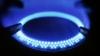 СМИ: Украина намерена решить проблему дефицита газа ...