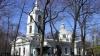 ЗакС одобрил законопроект о передаче госимущества ...