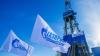"""""""Газпром"""" одобрил кредитование до 4 млрд евро"""