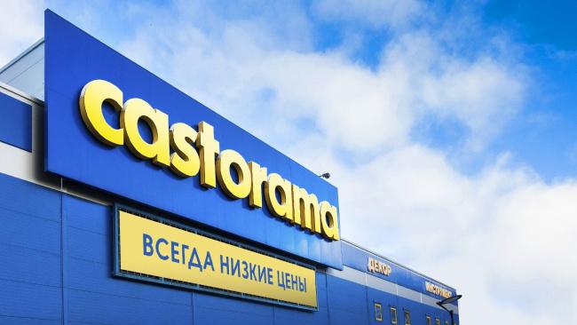 Сеть магазинов Castorama покинет российский рынок