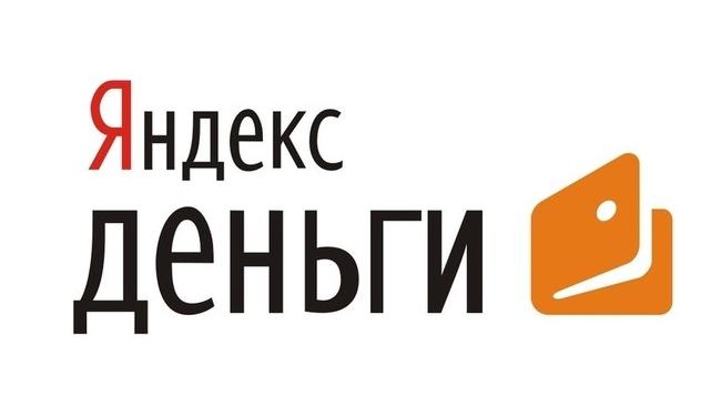 """Банк """"Тинькофф"""" будет выпускать пластиковые карты """"Яндекс.Деньги"""""""