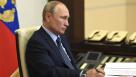 Президент назначил голосование по изменениям в Конституцию РФ на 1 июля