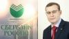 Дмитрия Курдюкова назначили председателем Северо-Западного ...