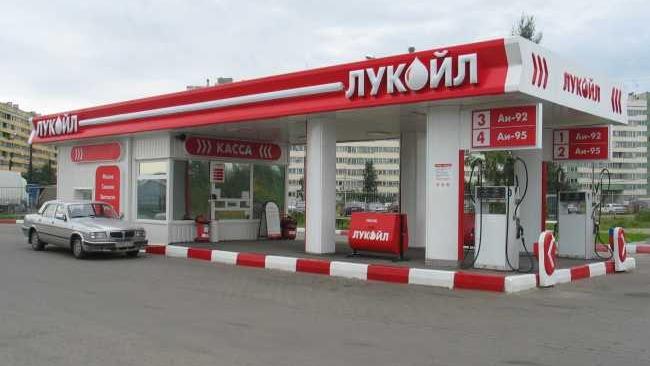 """""""Лукойл"""": нефть в 2012 году будет стоить $96,2 за баррель"""