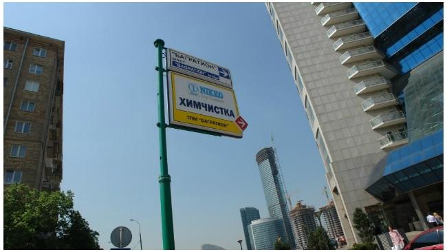 Gallery разместит рекламу и на петербургских указателях