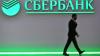 Сбербанк хочет обжаловать арест своих украинских активов