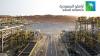 Акции Saudi Aramco не разместят зарубежом