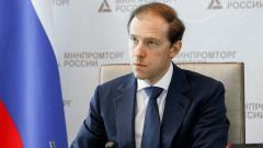 Глава Минпромторга призвал банки находить компромисс с пострадавшими от пандемии торгцентрами