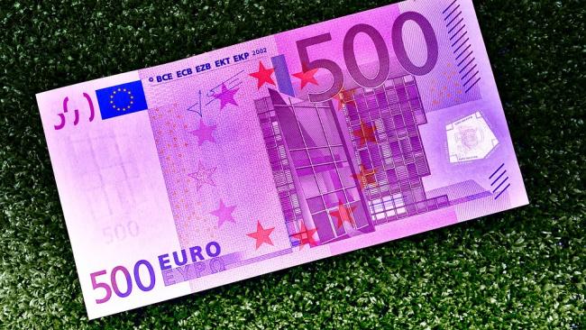 Курс евро снизился до 73 рублей