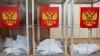 В Госдуме предложили ужесточить наказание за фальсификацию ...