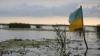 МИД РФ: ВСУ планирует силовую операцию в Донбассе