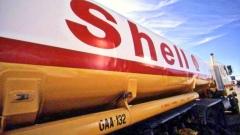 В 2015 году Shell начнет добычу газа на одном из истощенных украинских месторождений
