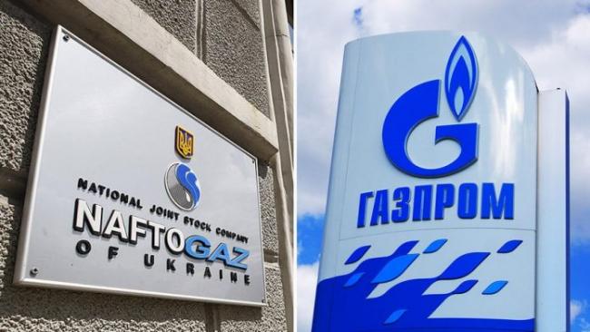 """Суд вновь начал арест швейцарских активов """"Газпрома"""""""