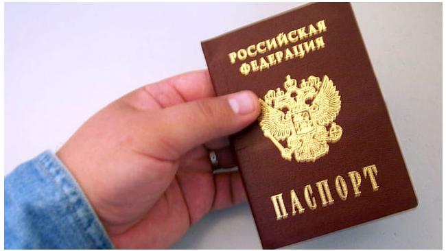 Иностранным бизнесменам станет проще получить российское гражданство