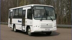 ГАЗ запустит обновленный автобус ПАЗ в серийное производство