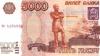 В России стали чаще подделывать пятитысячные купюры