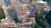 В Японии возобновит работу первая из остановленных АЭС
