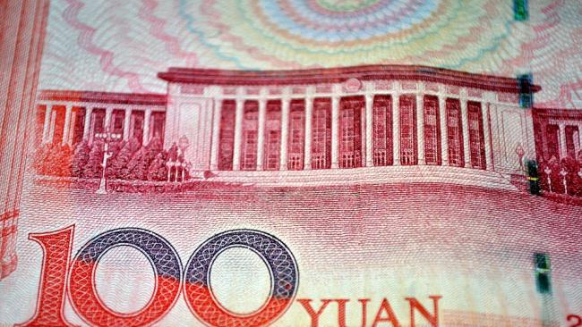 Россия и Китай могут начать валютное сотрудничество до конца 2018 года
