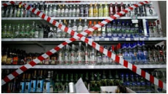 Продажа алкоголя детям обошлась петербургским ритейлерам в 1,77 млн