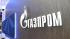 """Британский суд отменил арест активов """"Газпрома"""" в споре с """"Нафтогазом"""""""