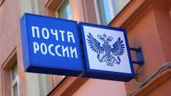 «Почта России» и Itsumo организуют совместный маркетплейс с японскими товарами