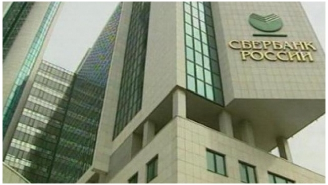 За первый квартал 2012-го Сбербанк увеличил бонусы на 37%, а ВТБ – сократил на 40%