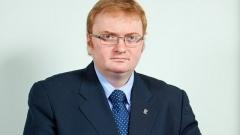 Прокуратура начала проверку по жалобе депутата Милонова на Леди Гагу