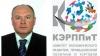 Глава КЭРППиТ Голиков вошел в состав правительства ...