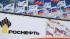 """ФАС запретит """"Роснефти"""" крупные покупки"""