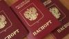 Выдача паспорта в РФ может подорожать втрое