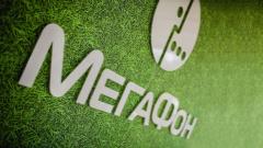 """""""Мегафон"""" привлек у датской ING кредитную линию на €150 млн"""